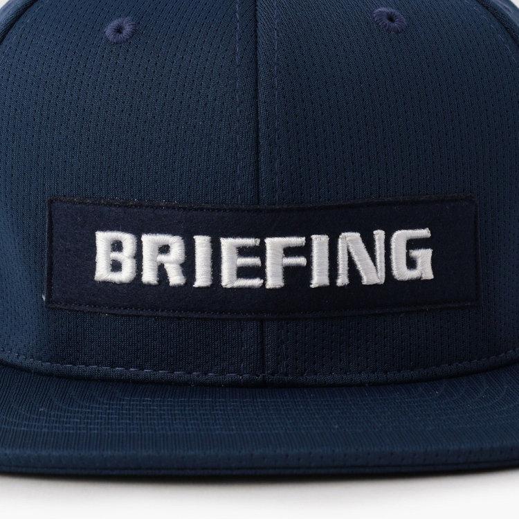 フロントにBRIEFINGロゴを配した存在感ある仕上がり。