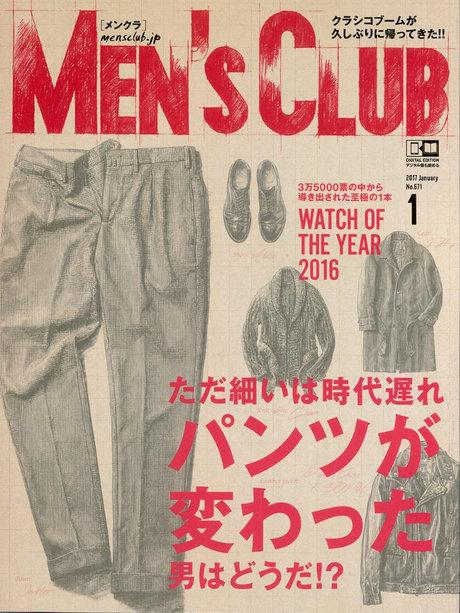 Men's Club 1月号 掲載情報