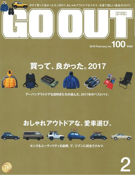 GO OUT 2月号 掲載情報