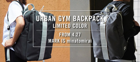 URBAN GYM BACKPACK LIMITED COLOR