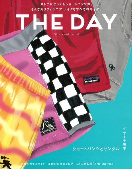 THE DAY vol.26