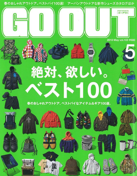 GO OUT 5月号 掲載情報
