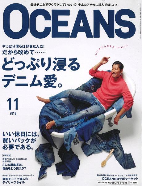 OCEANS 11月号