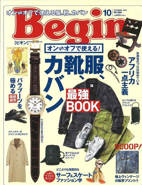Begin 10月号 掲載情報