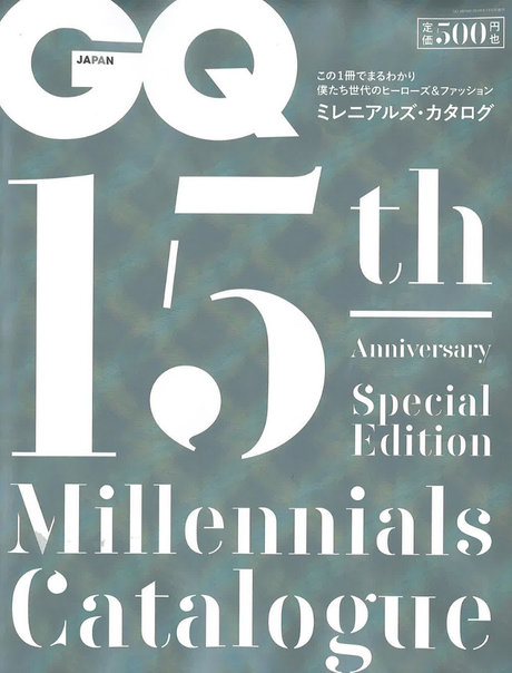 GQ  15TH ANNIVERSARY SPECIAL EDITION