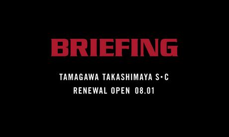BRIEFING GOLF 玉川髙島屋S・C店 リニューアルのお知らせ