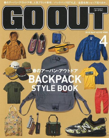 GO OUT 4月号 掲載情報