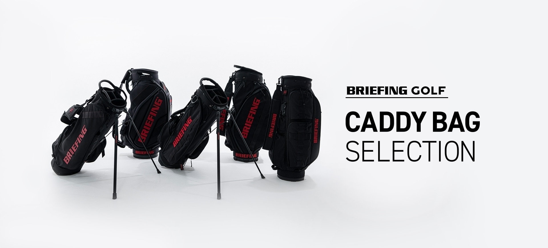 CADDYBAG SELECTION