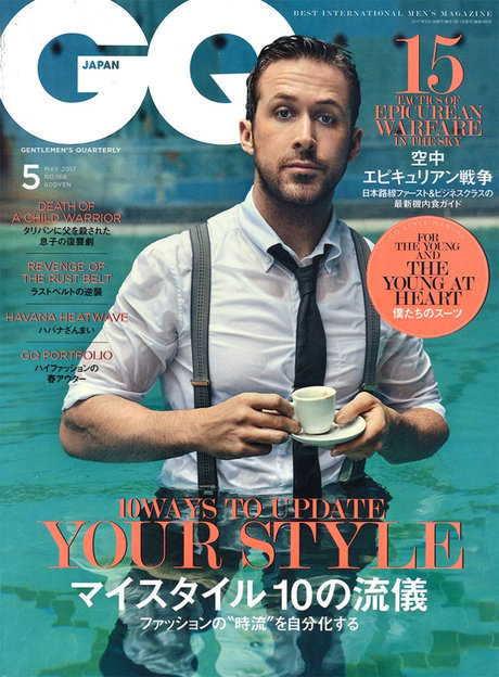 GQ 5月号 掲載情報